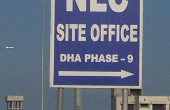 DHA, PHASE-9P, 5 MARLA CORNER RESIDENTIAL PLOT FOR SALE